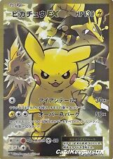 Pokemon Pikachu EX 094/087 SR Full Art 1st Ed Japanese CP6 20th Anniversary