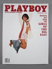 PLAYBOY October 1992 Big East Girls/Felicia Michaels/Sister Souljah/Tim Robbins
