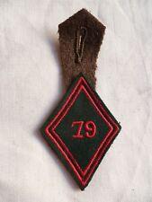 Losange tissu modèle 1945 patch INSIGNE TRAIN 79° CQG NICE QUARTIER GÉNÉRAL