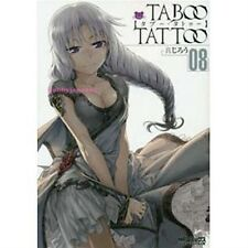 NEW Taboo Tattoo Vol.8 Japan Manga Comic Shinjiro