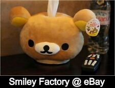 Adorable Gift Rilakkuma San-x Bear Head Plush Tissue Box Cover Soft Touch