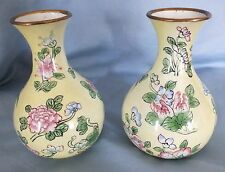 Chinese Canton Enamel Pale Yellow Vases 4""