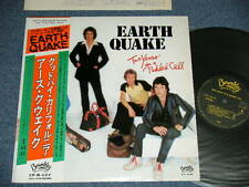 EARTH QUAKE Japan 1979 PROMO NM LP+Obi TWO YEARS IN A PADDED CELL