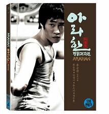 "KOREAN MOVIE ""Arahan""Blu-ray/ENG SUBTITLE/REGION A/ KOREAN FILM"