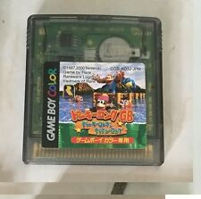 Vintage Nintendo Gameboy color Donkey Kong GB Japanese version (used) r66