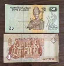 Egyptian Old Money Paper Collectible Collection From Egypt Argent Billet