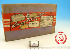 1x    Military 60's Soviet Capacitor 0.05uF 400V 10% KBG-i PiO Paper + Oil KBG