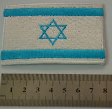 ISRAEL FLAG ISRAELI JEWISH  Embroidered Sew Iron On Cloth Patch Badge APPLIQUE