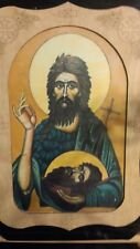 St. John the Baptist  wood, makes nice gift, Christian icon, patron saint