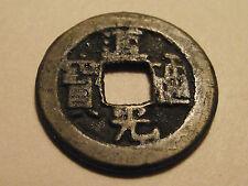 #2450 China; Tao-Kuang T'ung-Pao; Boo-Yuwan Mint 1821-51