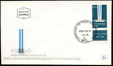 Israel 1979 Jewish Agency 50th Anniv FDC First Day Cover #C20470