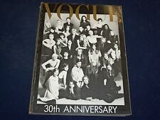 1994 OCT VOGUE ITALIA MAGAZINE - GREAT COVER - 30TH ANNIVERSARY - O 5388