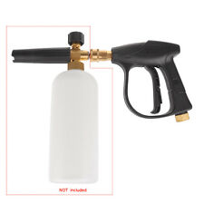 High Pressure Pure Copper Car Cleaner Washing Water Gun Spray Nozzle Garden Hot