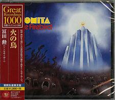 ISAO TOMITA-FIREBIRD-JAPAN CD B63