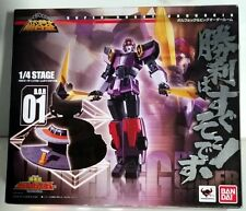 Bandai Super Robot Chogokin Volfogg Big Roder Room MISB / power rangers hot toys