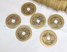 100pcs Feng Shui Chinese Qing Dynasty Coins Emperor Lucky Ching Coin SM7