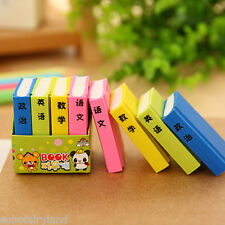 4Pcs Multi-color Pencil Erasers Book Shaped Rubber Stationary School Supplies