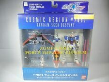 Gundam COSMIC REGION #7001 GUNDAM SEED DESTINY FORCE IMPULSE GUNDAM  BANDAI