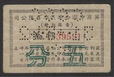 China Shanghai 1942 The China General Omnibus Co Ticket