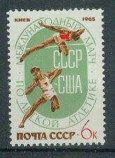 Russland Briefmarken 1965 Leichtathletik UdSSR- USA Mi.Nr.3108 postfrisch