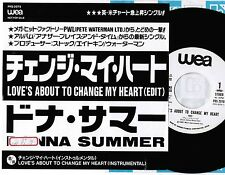 """DONNA SUMMER Love's About To Change My Heart JAPAN PROMO-ONLY 7"""" PRS-2078"""