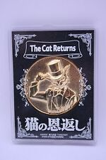 Baron The Cat Returns Medal Ghibli Movic Studio Ghibli Movie 2002 Toy
