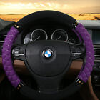 """3D Purple 38CM/15"""" No Smell Cloth wraping Eco Rubber Car Steering Wheel Cover"""