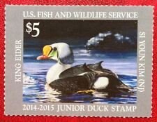 JDS22 US Duck Stamp Junior Duck Stamp MNH, 2014