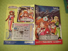 WAKUSEI LITTLE CATS NEC PC-FX PC FX ORIGINAL JAPAN HANDBILL FLYER CHIRASHI
