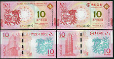 Macao (Macau) 10 Patacas 2015 UNC**New - Year of the Goat (matching 4 digits)