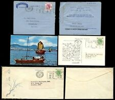 HONG KONG QE2 1956-62 SLOGANS to USA 15c + 50c...3 ITEMS...PPC + PM + AIRLETTER