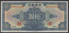 CHINA , 1930. Central Bank of China $10, P197