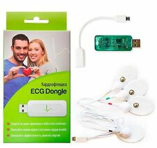 2016 Newest! ECG Dongle USB ECG/EKG Portable Сardio complex Holter Heart Monitor