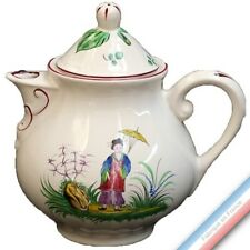 Collection CHINOIS - théière Louis XV - 1.5 L -  Lot de 1