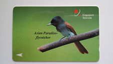 SINGAPORE VINTAGE PHONE CARD BIRD SERIES SET OF 3