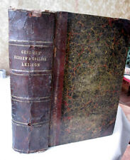 HEBREW & ENGLISH LEXICON Of THE OLD TESTAMENT,1844,Edward Robinson D.D.