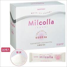 Suntory Milcolla Powder milk Collagen Stick Peptide 30 sticks (195g) x 2 60 days