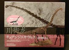 RARE Kaiyodo Dinosaur Chuanjiesaurus Skeleton Expo 2004 Limited Model Figure
