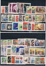 Rusia. Lote de 13 sellos diferentes de los años 1950-1960