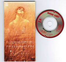 "MARIAH CAREY I Don't Wanna Cry JAPAN 3"" CD SINGLE SRDS-8187 UNSNAPPED! Free S&H"