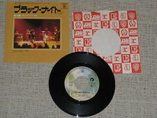 "DEEP PURPLE ""BLACK NIGHT (LIVE) / WOMAN FROM TOKYO"" RARE JAPAN SINGLE 7"" P-1400W"