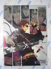 Loves Label 5th Anniversary Clear File Folder B Chiharu nara Takeshobo Japan BL