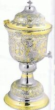 Orthodox Christian Church Byzantine New Holy Water blessing sanctification font