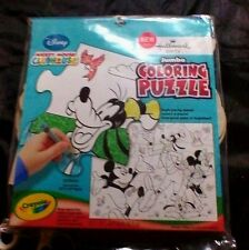 JUMBO COLORING PUZZLE Mickey Mouse Clubhouse DISNEY Party Activity HALLMARK