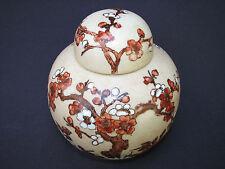"""Vintage Chinese Decorated ACF Lidded Tea Caddy Jar Brown Prunus 4.5"""" W x 4.75"""" H"""