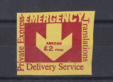 1971 STRIKE MAIL TRANSLATIONS MAIL SERVICE £2 ABROAD IMPERF STAMP GOLD MNH