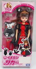 Takara Licca Kumamon Doll Box Set - Takara   h#0330