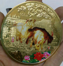 2015 Chinese Zodiac golden Colour Coin--Year of Three sheep 80mm