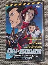 Dai-Guard Anime DVD Volume #2: To Serve and Defend - 2002 ADV Films - NEW