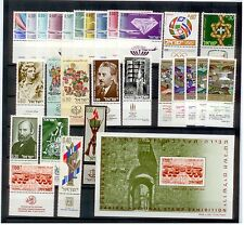 ISRAEL STAMPS 1968 COMPLET YEAR WITH FULL TAB M.N.H
